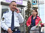 TBSオンデマンド「ハンチョウ6〜警視庁安積班〜 #6」