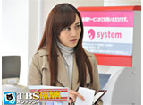 TBSオンデマンド「ハンチョウ6〜警視庁安積班〜 #8」