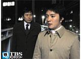 TBSオンデマンド「終電バイバイ #9」
