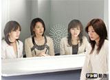 テレ朝動画「7人の女弁護士(2006) #3」