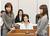 テレ朝動画「7人の女弁護士(2006) #4」