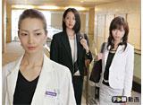 テレ朝動画「7人の女弁護士(2006) #9」