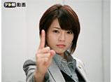テレ朝動画「7人の女弁護士(2008) #1」