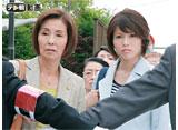 テレ朝動画「7人の女弁護士(2008) #7」