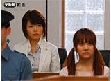 テレ朝動画「7人の女弁護士(2008) #10」