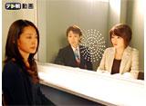 テレ朝動画「7人の女弁護士(2008) #11」