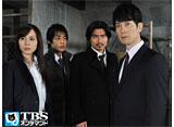 TBSオンデマンド「ハンチョウ6〜警視庁安積班〜 #10」