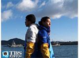 TBSオンデマンド「Kesennuma,Voices. 東日本大震災復興特別企画〜堤幸彦の記録〜」