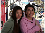 関西テレビ おんでま「マザー&ラヴァー #10」