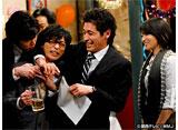 関西テレビ おんでま「まっすぐな男 #10」