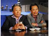 関西テレビ おんでま「無理な恋愛 #9」
