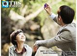 TBSオンデマンド「台湾ドラマ『スキップ・ビート!〜華麗的挑戦〜』 #20」