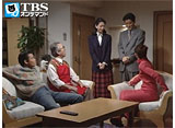 TBSオンデマンド「お兄ちゃんの選択 #9」
