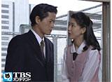 TBSオンデマンド「お兄ちゃんの選択 #10」