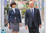 TBSオンデマンド「確証〜警視庁捜査3課 #1」