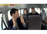 おにぎりあたためますか 原点回帰・札幌の旅 #1