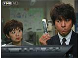 テレ朝動画「遺留捜査(2013) #1」