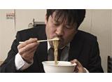 テレビ東京オンデマンド「めしばな刑事タチバナ #2」