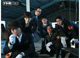 テレ朝動画「遺留捜査(2013) #2」