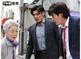テレ朝動画「ダブルス 二人の刑事 #2」