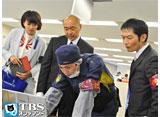TBSオンデマンド「確証〜警視庁捜査3課 #4」
