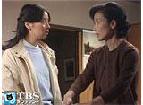 TBSオンデマンド「もういちど春 #1」