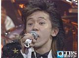 TBSオンデマンド「90's ライブコレクション アイラブバンド『DIAMOND YUKAI』」