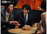 テレ朝動画「ダブルス 二人の刑事 #5」