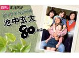 ���渼��80���� �ӥå����ڥ����