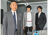 TBSオンデマンド「確証〜警視庁捜査3課 #7」