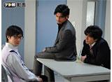 テレ朝動画「ダブルス 二人の刑事 #7」