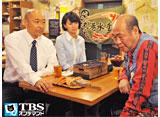 TBSオンデマンド「確証〜警視庁捜査3課 #9」