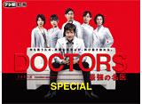 DOCTORS �Ƕ���̾�� SPECIAL