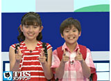 TBSオンデマンド「CatChat えいごKIDS! #88」