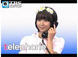 TBSオンデマンド「CatChat えいごKIDS! #96」