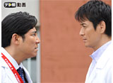 テレ朝動画「DOCTORS 2 最強の名医 #2」