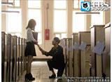 TBSオンデマンド「韓国ドラマ『蒼のピアニスト』 #12」