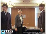TBSオンデマンド「韓国ドラマ『蒼のピアニスト』 #18」