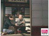 日テレオンデマンド「前略おふくろ様I #9」
