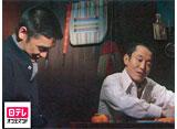 日テレオンデマンド「前略おふくろ様I #20」