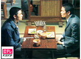 日テレオンデマンド「前略おふくろ様II #9」