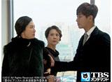 TBSオンデマンド「韓国ドラマ『蒼のピアニスト』 #22」
