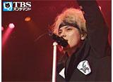 TBSオンデマンド「90's ライブコレクション アイラブバンド『GRASS VALLEY』」