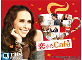 ���Cafe