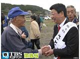 映像'13『おらほの町〜南三陸町長選奮闘記〜』