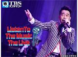 ������Ƿ�����ȥĥ��� 2014��Listen To The Music The Live �������Τ�����ơ�ʡ�ɡ�TBS OD��