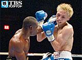 ギジェルモ・リゴンドー×天笠尚(2014) WBA・WBO世界スーパーバンダム級タイトルマッチ