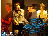 CNBLUE 2014 ARENA TOUR��WAVE�ɡ�TBS OD��