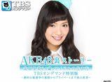 AKB48裏ストーリー 北原里英24歳、アイドルの生き方