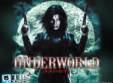 Under World���饹�ȡ������ȡ�TBS OD��